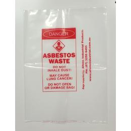 Asbestos Bag - 200 um 1100x700mm (Pack 5)